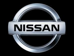Códigos de avería Nissan